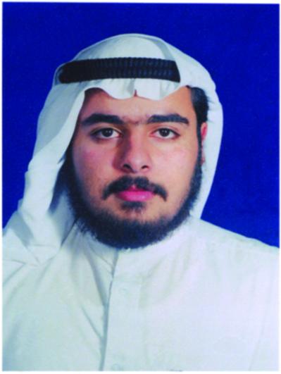 خالد عبدالرحمن عبدالعزيز المضاحكة
