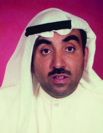 قيس عبدالله ثنيان الغانم