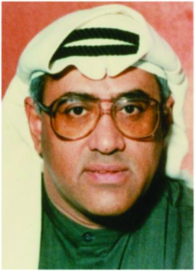 محمد عبدالله العريفان