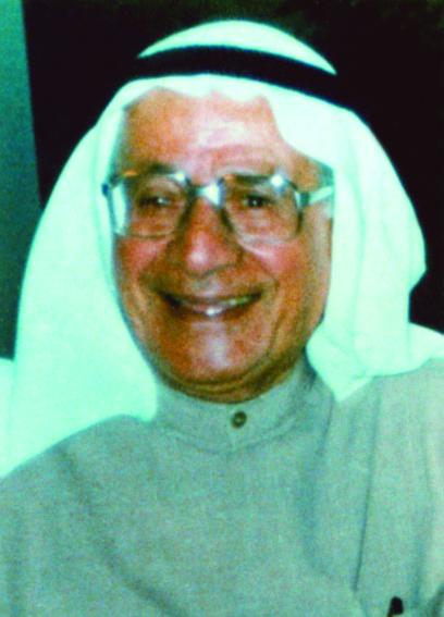 سليمان إبراهيم المسلم