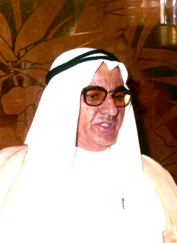 محمد يوسف النصف